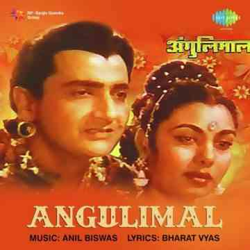 Angulimaal (1960) songs video and lyrics in hindi