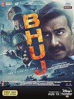 Bhuj: The Pride Of India