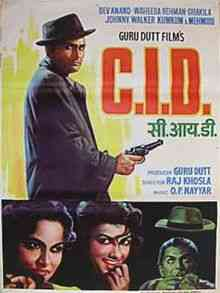 C.I.D