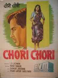 Chori Chori(1956)
