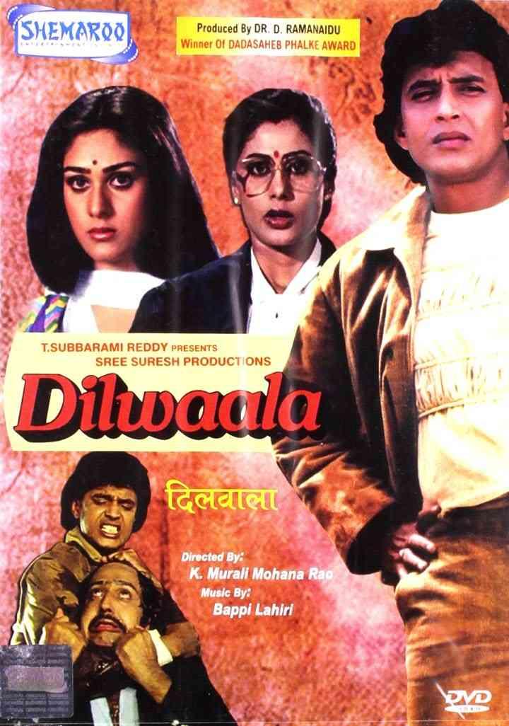 Dilwaala (1986)