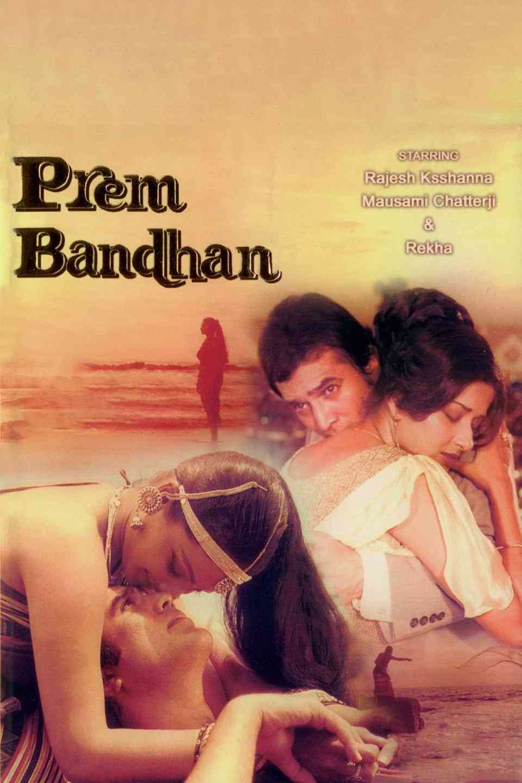 Prem Bandhan (1979)