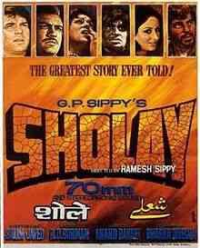 sholay hindi movie video songs
