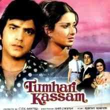 Tumhari Kasam