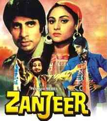 Zanjeer Songs Video And Lyrics In Hindi Huntsongscom