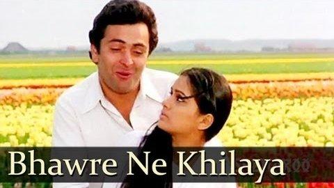 Bhanwre Ne Khilaya Lyrics - Prem Rog