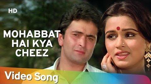 Mohabbat Hai Kya Lyrics - Prem Rog