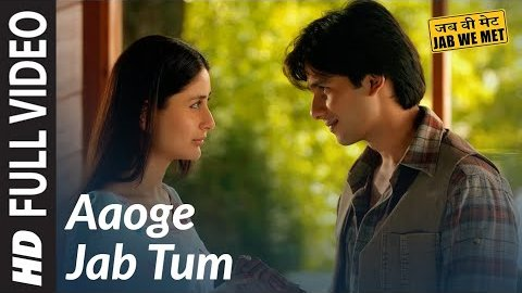 Aaoge Jab Tum Lyrics - Jab We Met