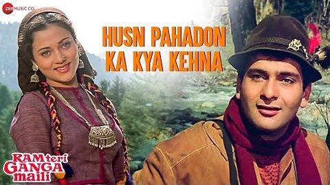 Husn Pahadon Ka Lyrics - Ram Teri Ganga Maili