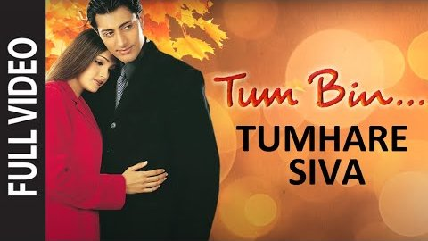 Tumhare Siva Lyrics - Tum Bin