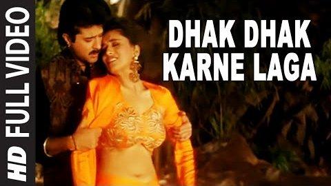 Dhak Dhak Karne Laga Lyrics - Beta