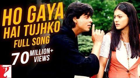 Ho Gaya Hai Tujhko Lyrics - Dilwale Dulhania Le Jayenge