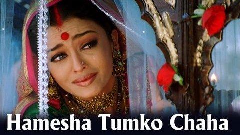 Hamesha Tumko Chaha Lyrics - Devdas