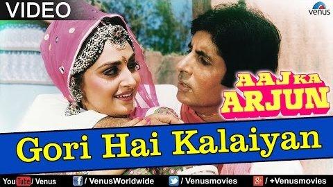 Gori Hai Kalaiyan Lyrics - Aaj Ka Arjun