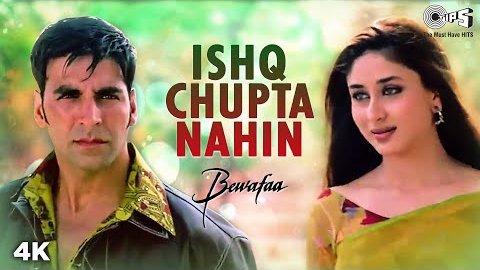 Ishq Chupta Nahi Lyrics - Bewafaa