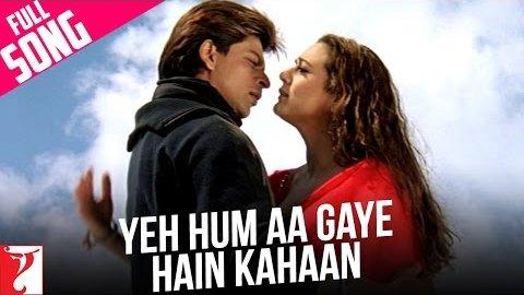 Yeh Hum Aa Gaye Hain Kahaan Lyrics - Veer Zaara