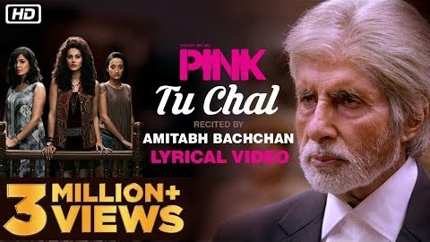 Tu Chal Lyrics - Pink