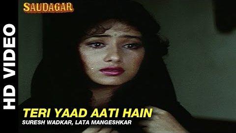 Teri Yaad Aati Hain Lyrics - Saudagar