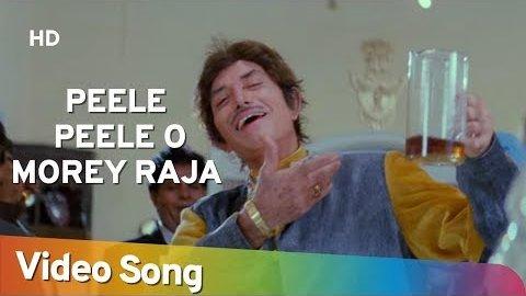 Peele Peele O Morey Raja Lyrics - Tirangaa
