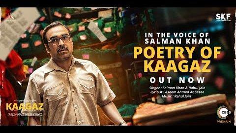 Poetry of Kaagaz Lyrics - Kaagaz