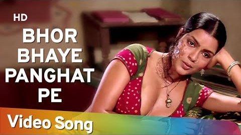 Bhor Bhaye Panghat Pe Lyrics - Satyam Shivam Sundaram