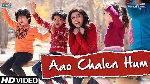 Aao Chalen Hum Lyrics - Hungama 2