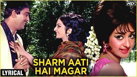 Sharam Aati Hai Magar Lyrics - Padosan